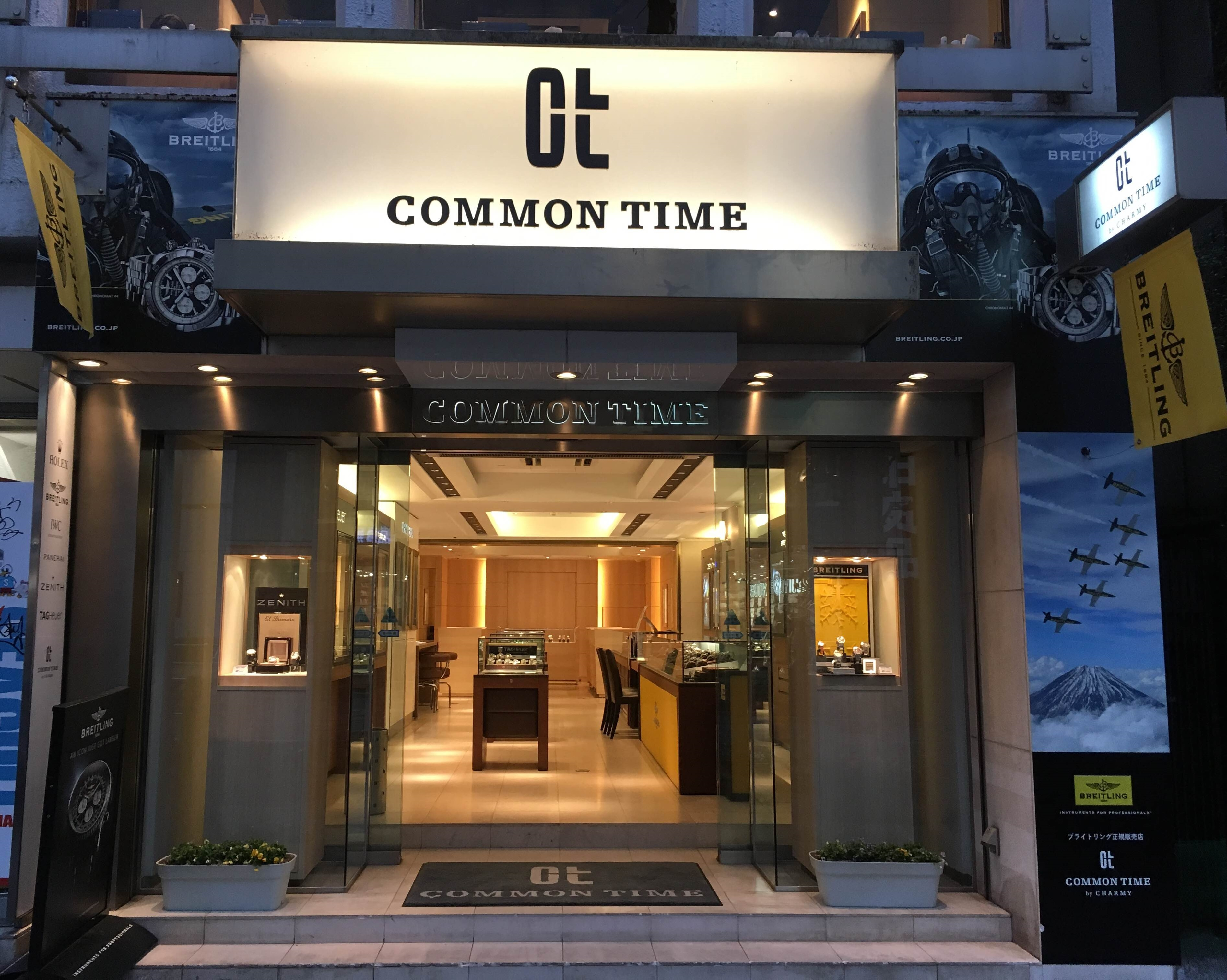 COMMON TIME 渋谷 by CHARMY