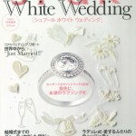 SPURwhite表紙