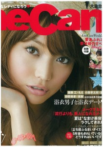 Anecan7月号表紙